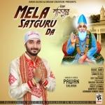 Mela Satguru Da songs