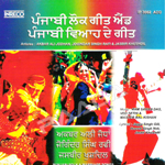 Punjabi Folk & Marriage Songs songs