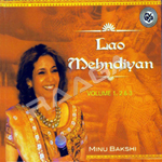 Lao Mehndiyan - Vol 1 songs