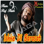 Ishqey Di Barsat songs