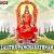 Sri Saraswathi Sthothram