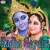 Radha Gayatri Mantra