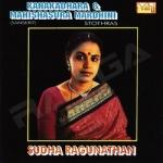 Kanakadhara & Mahishasura Mardhini songs
