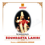 Soundarya Lahiri - Anuradha Sriram songs