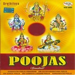 Sri Vaibhava Lakshmi Pooja - Vol 2 songs