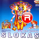 Srimath Valmiki Ramayanam - Vol 1 songs