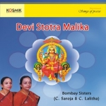 Devi Stothramalika songs