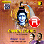 Ganga Lahari songs
