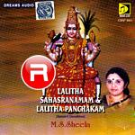 Lalitha Sahasranamam & Panchakam songs