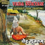 Veda Suktam - Vol 1 songs