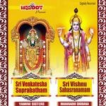 Sri Venkatesha Suprabatham And Sahasranamam songs