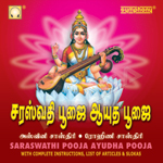 Saraswathi Pooja And Ayudha Pooja songs