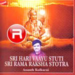 Sri Hari Vaasu Stuti & Sri Rama Raksha Stotra