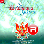 Sri Pavamaana Suktha songs