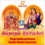 Suprabhaatham songs