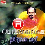 Guru Purandara Daasare songs