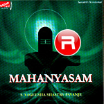 Mahanyasam songs