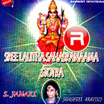 Sree Lalitha Sahasranaama Stotra  songs