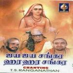Jaya Jaya Shankara Hara Hara Shankara songs