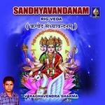 Rig Veda Sandhyaavandanam songs