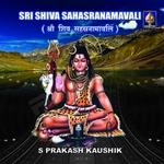 Shiva Sahasranamavali songs