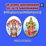 Vishnu And Lalitha Sahasranamam songs