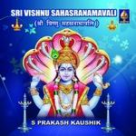 Vishnu Sahasranamavali songs