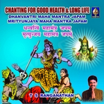Chanting For Good Health And Long Life - Vol 2 songs
