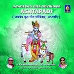 Jayadeva Ashtapadi - Vol 1 songs
