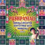 Pushpanjali - Vol 2 songs