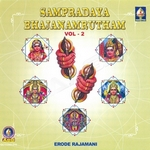 Sampradaya Bhajanamrutham - Vol 2 songs