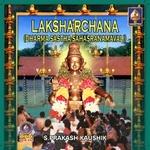 Laksharchana - Dharma Sastha Sahasranamavali songs