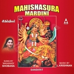 Mahishasura Mardini songs