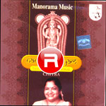 Narayaneeyam - Chitra songs