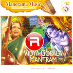 Vidya Gopala Mantram songs