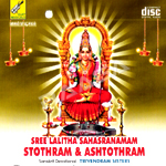 Sree Lalitha Sahasranamam Stothram And Ashtothram songs