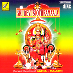 Sri Devi Stothramaala songs