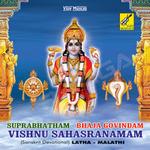 Vishnu Sahasranamam - Trivendrum Sisters songs