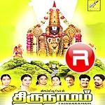 Thirunaamam - Astalakshmi Gayathri songs
