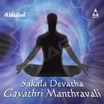Sakala Devatha Gayathri Manthravali - Vol 5 songs