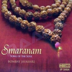 Smaranam - Song Of The Soul songs