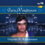 Guru Vandhanam - Vol 1 (Bhajans) songs