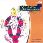 Sri Lalitha Sahasranamam songs