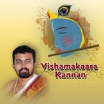 Vishmakaara Kannan songs