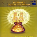 Padhuka Sahasranamam songs