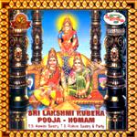 Sri Lakshmi Kubera Pooja - Homam songs