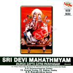 Sri Devi Mahathmyam  songs