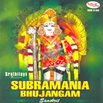 Subramania Bhujangam songs