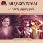 Bhajagovindam & Narayaneeyam - Vol 2 songs