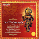 Devi Stothramala songs